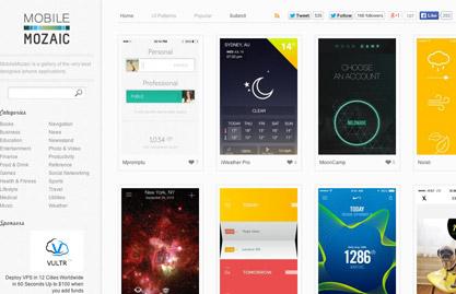 企画/マーケッターにも見てほしい、最新のモバイル系デザインサイト