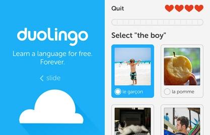 人気スマートフォンアプリのUI分析【Vol.1】Duolingo 2.レッスン画面