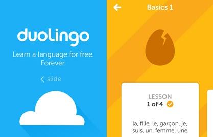人気スマートフォンアプリのUI分析【Vol.1】Duolingo 1.概要紹介
