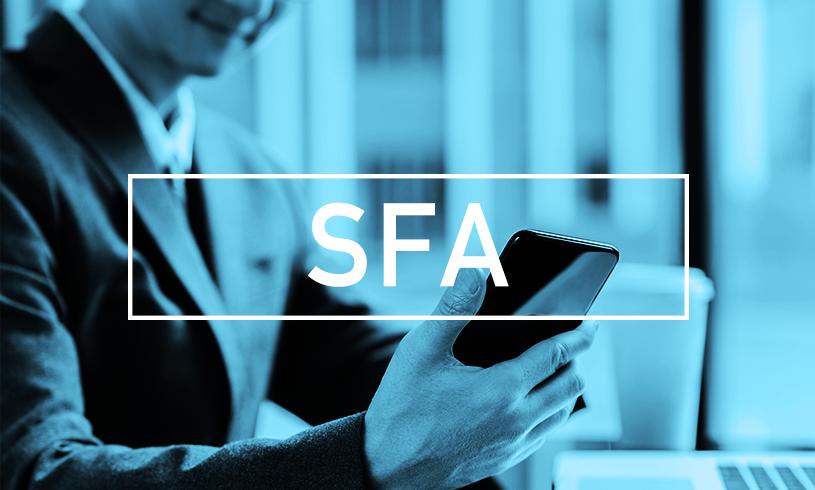 営業活動の効率化に必須!SFAの役割と機能を理解しよう