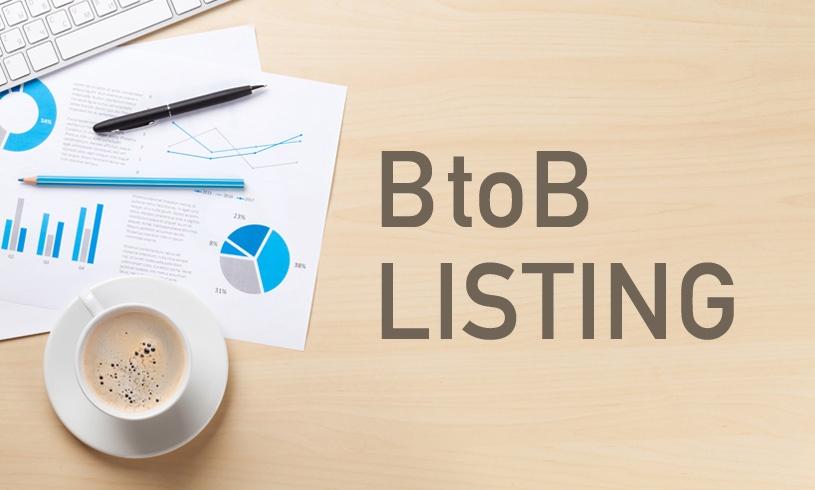 BtoB企業がリスティング広告をはじめる時に知りたい3つのこと