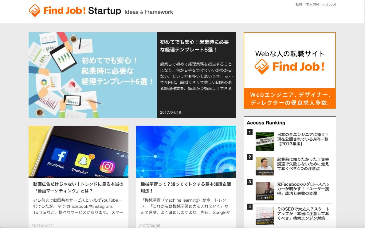 Find Job!Startup