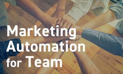 マーケティングと営業の対立解消!チーム連携を意識したMAツール活用法