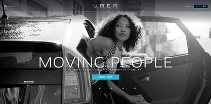 人気スマートフォンアプリのUI分析【Vol.2】Uber1.スタート画面、登録画面