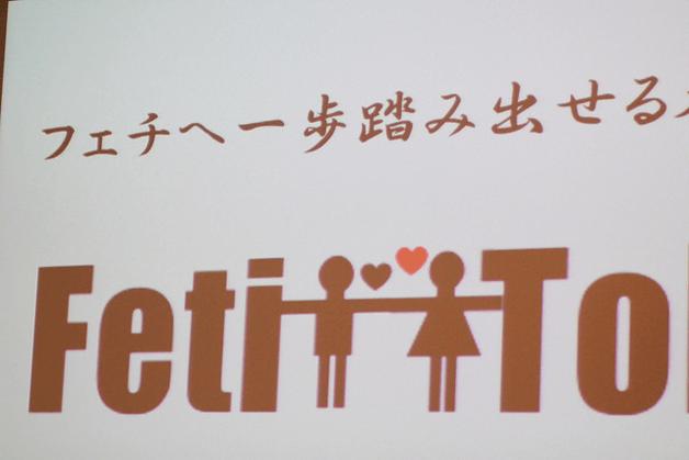 Startup Weekend Tokyo画像_6