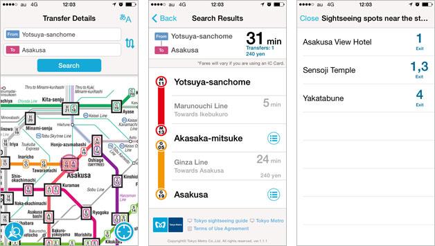 Tokyo Subway Navigation for Tourists 画面