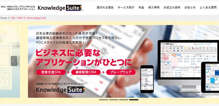 knowledge_suite