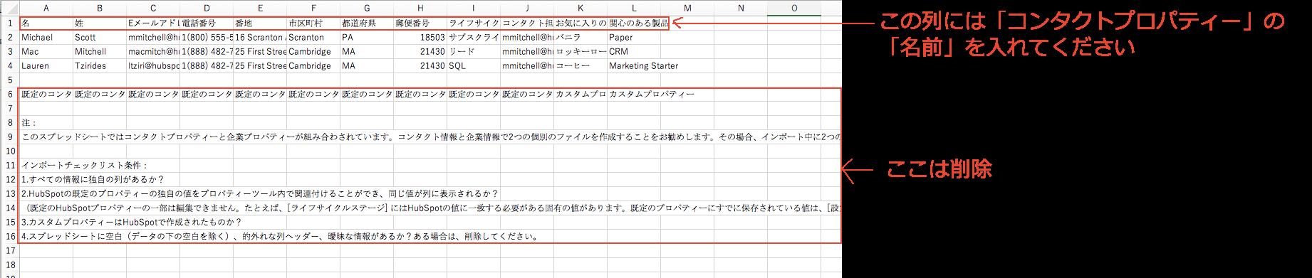 sample_spredsheet-1
