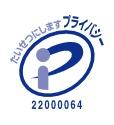 Privacymark